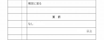 NoName2014-12-21_13-55-32_No-00