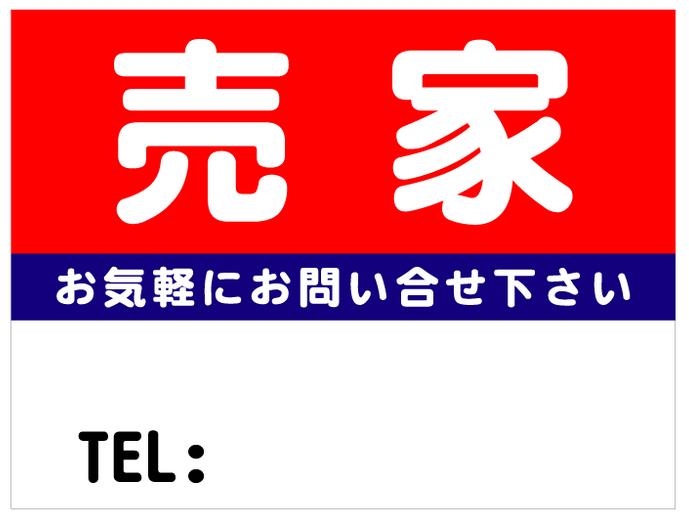 NoName2014-12-21_14-48-33_No-00