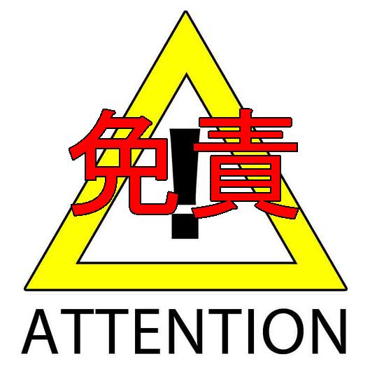NoName2014-12-21_17-21-50_No-00