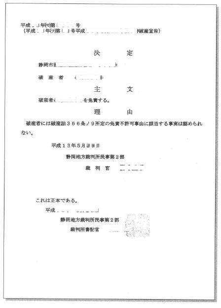 NoName2014-12-21_21-0-34_No-00