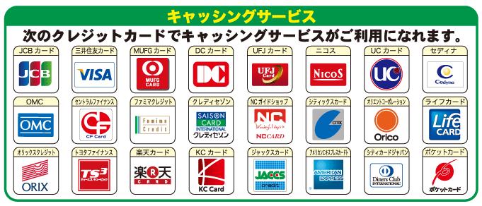 NoName2014-12-22_17-26-52_No-00