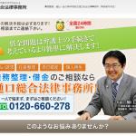 NoName2014-12-29_11-54-34_No-00