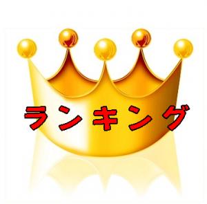 NoName2014-12-29_13-31-33_No-00