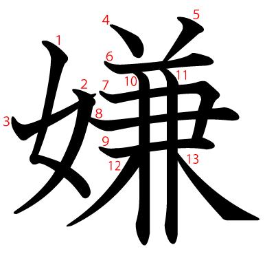 NoName2014-12-2_14-17-25_No-00
