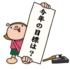 NoName2014-12-30_12-25-44_No-00