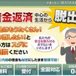 NoName2015-1-21_12-51-21_No-00