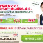 NoName2015-1-21_13-5-56_No-00