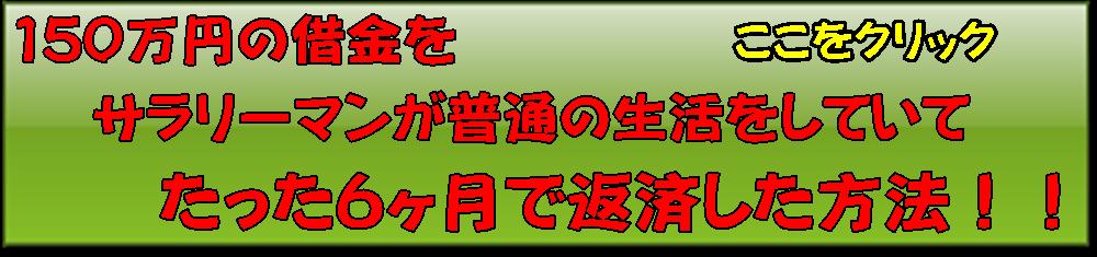 四角_グリーン