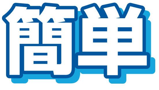 NoName2015-1-21_19-58-10_No-00