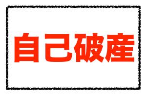 NoName2015-1-8_14-53-58_No-00