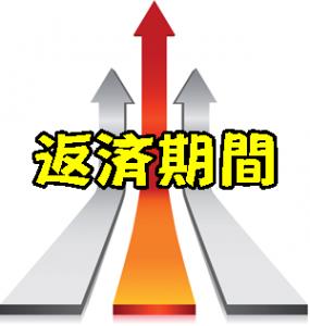 NoName2015-2-5_17-7-58_No-00