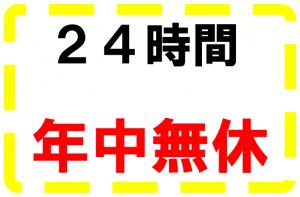 NoName2015-4-30_13-5-20_No-00