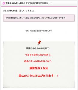 NoName2015-5-9_18-9-53_No-00