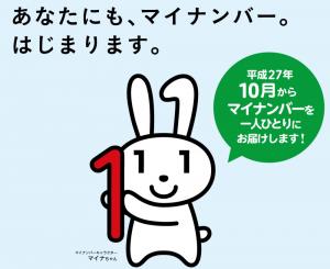 NoName2015-10-21_8-21-51_No-00